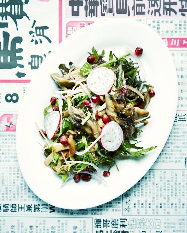 Salade de champignons à la grenade