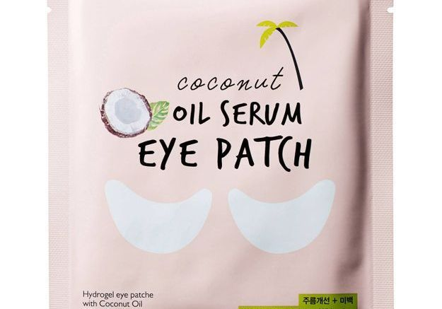 Patch beauté hydratant yeux, Too cool for school
