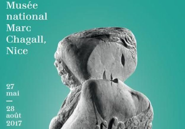 Gagnez vos places pour l'expo « Marc Chagall, Sculptures » au musée national Marc Chagall de Nice