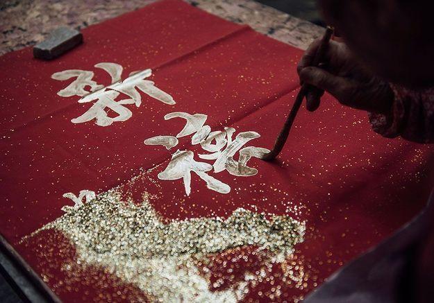 Nouvel An chinois : le menu de trois influenceuses