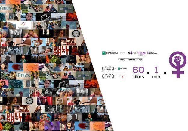 Mobile Film Festival : découvrez le palmarès de la 16ème édition sous le thème du Women's Empowerment