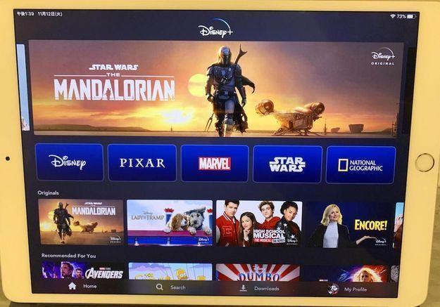 Disney+ : de nouveaux contenus et un abonnement plus élevé