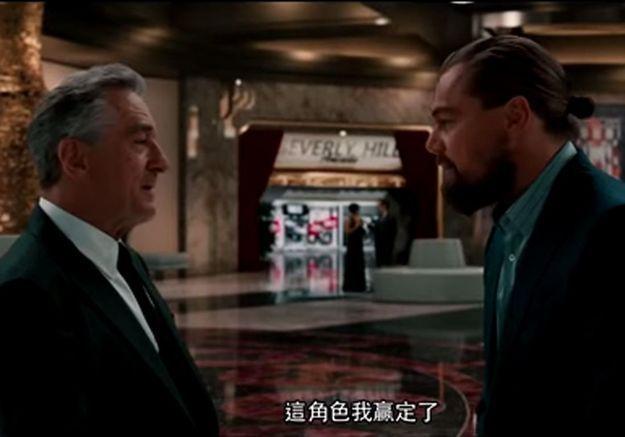 DiCaprio, De Niro, Scorsese : le casting hors norme pour une pub de casinos