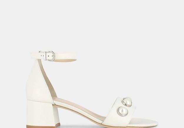Chaussures mariage Jonak