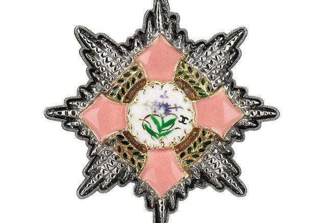 Broche multicolore en porcelaine, émail et métal Chanel Métiers d'art Paris-Salzbourg 2014/2015
