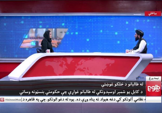 Les présentatrices TV, symboles des contradictions des Talibans
