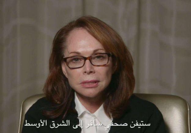 « Libérez mon enfant » : la mère d'un otage américain s'adresse aux jihadistes