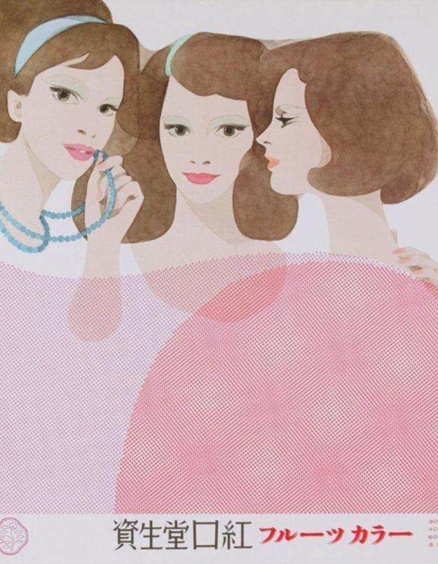 Shiseido fête ses 140 ans au Palais de Tokyo