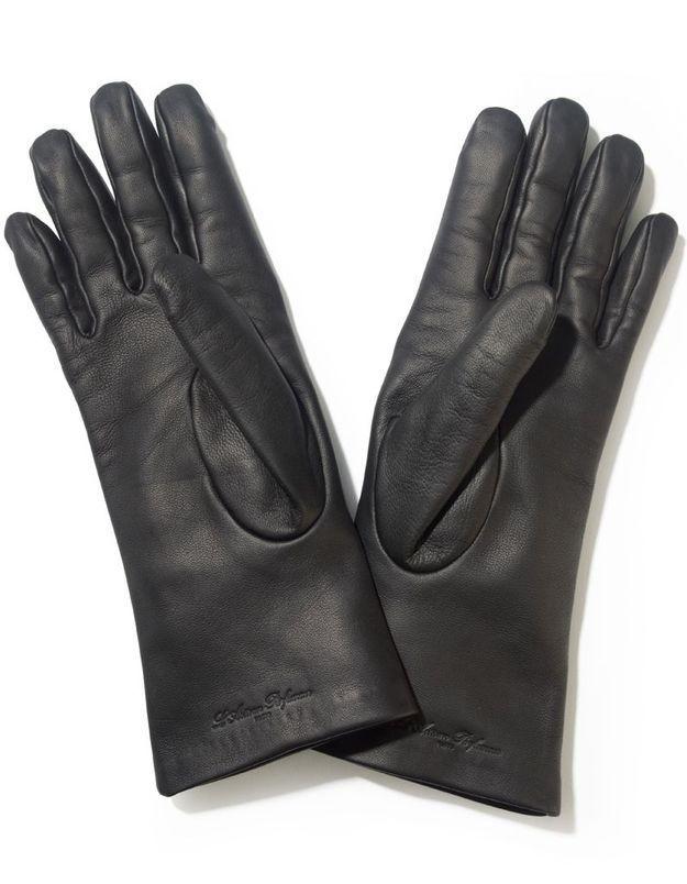 Des gants qui sentent bon