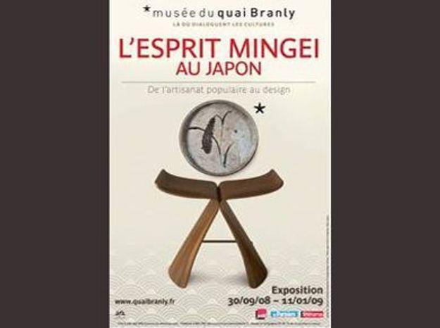 L'Esprit Mingei au Japon : De l'artisanat populaire au design