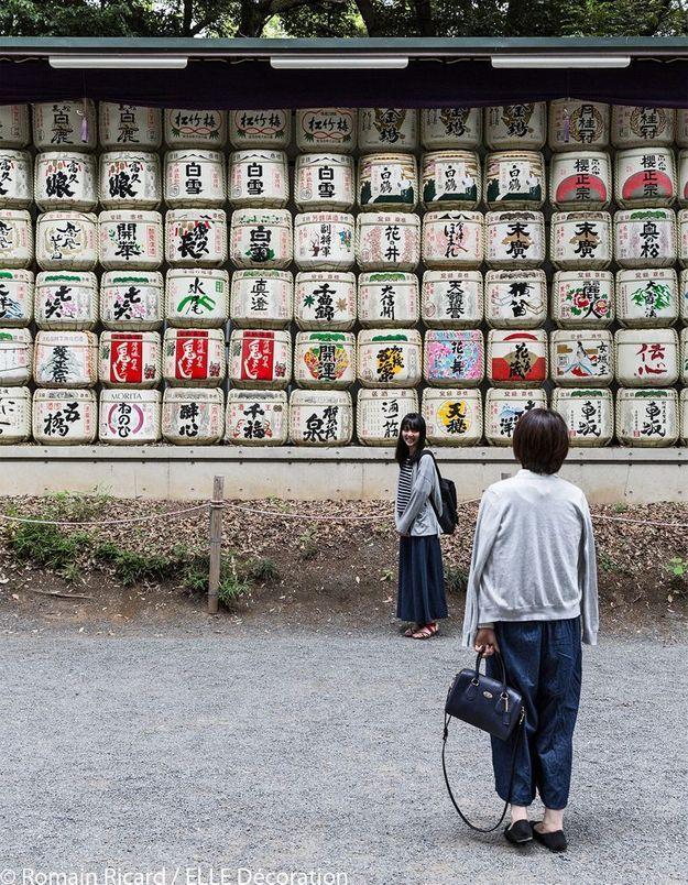 Le temple Meiji-jingu
