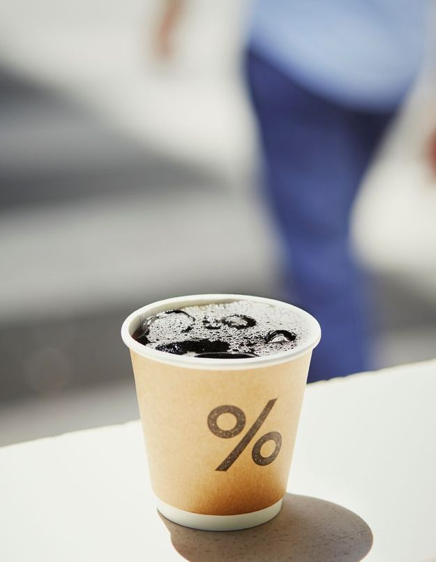 Café glacé à la japonaise