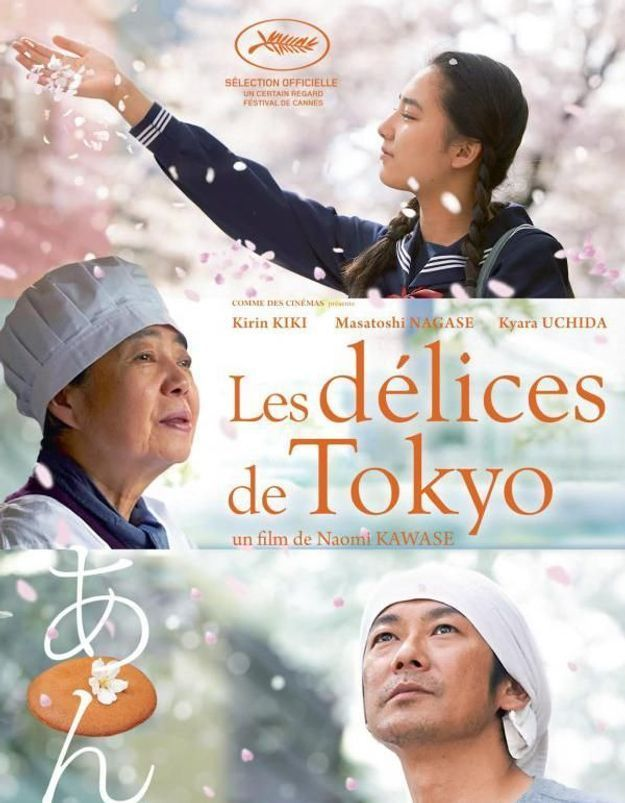 Gagnez vos places pour l'avant-première du film «  Les délices de Tokyo »