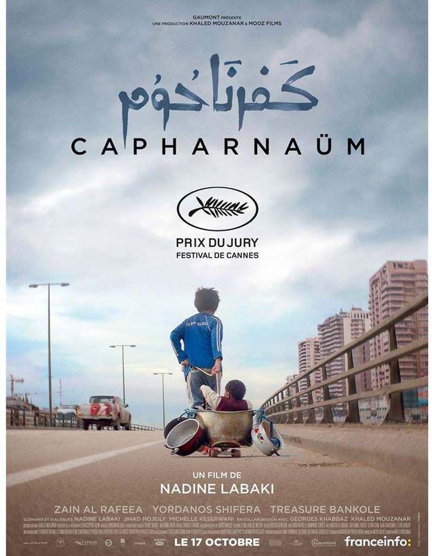 « Capharnaüm » : le film qui va vous prendre aux tripes