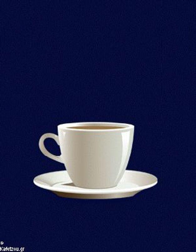 L'avenir dans le marc de café en quelques clics