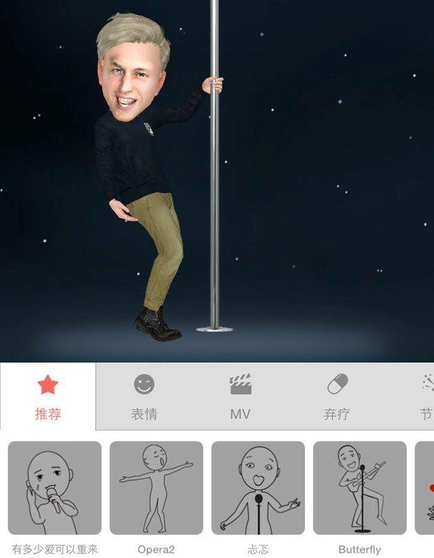 La pépite du Web : l'appli MyIdol pour se créer le plus funky des avatars