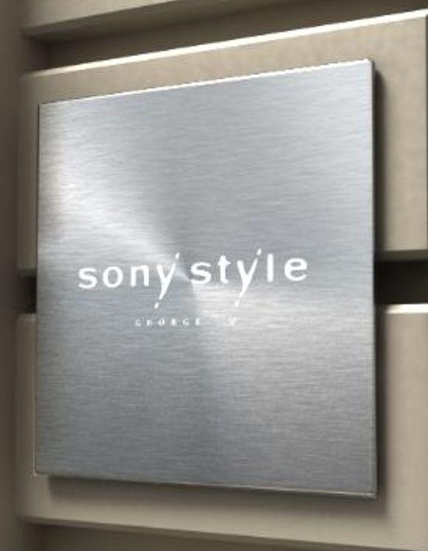 Une adresse de Prestige pour Sony