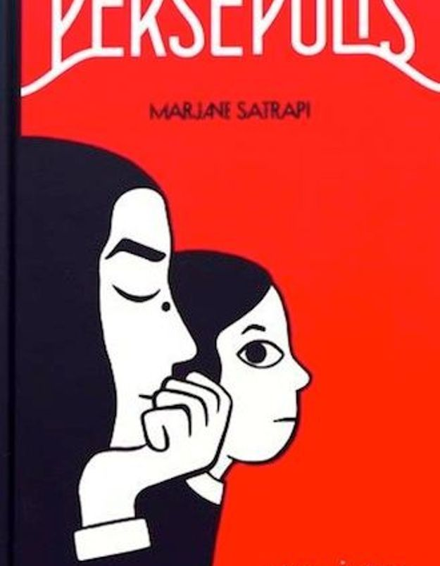 « Persepolis » de Marjane Satrapi