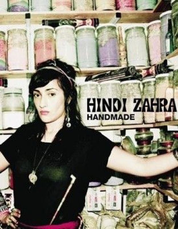 Hindi Zahra reçoit le Prix Constantin
