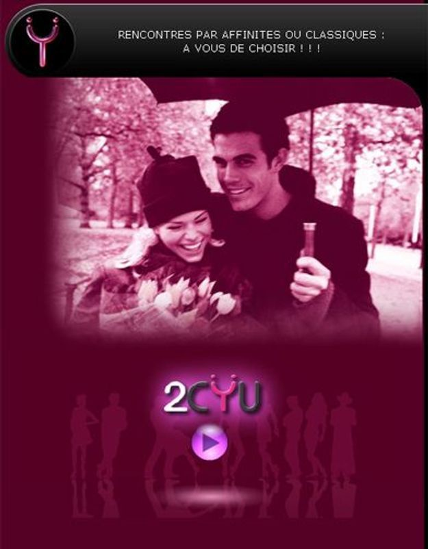 Site de rencontres : offrez un abonnement à vos copines célibataires !