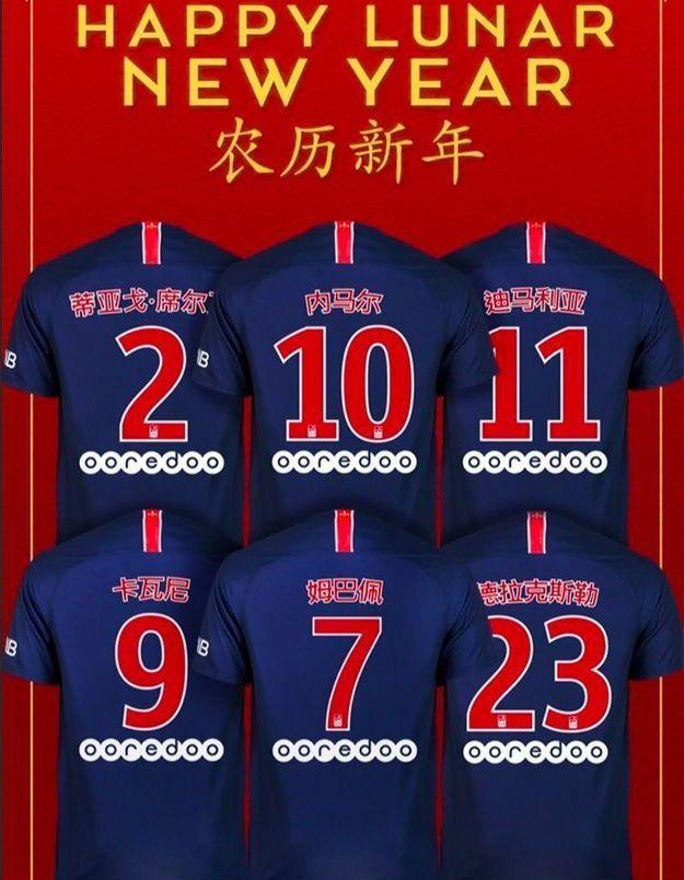 Nouvel An chinois : les maillots du PSG floqués en mandarin !