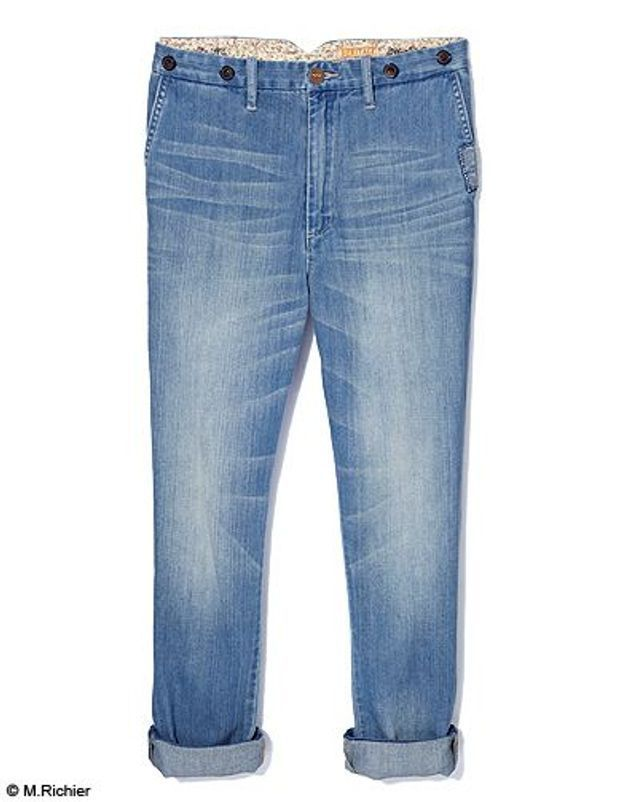 Mode tendance shopping jean look jean revers pepe jeans