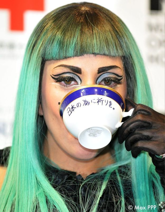 Lady Gaga : sa tasse de thé vendue 38 000 euros !