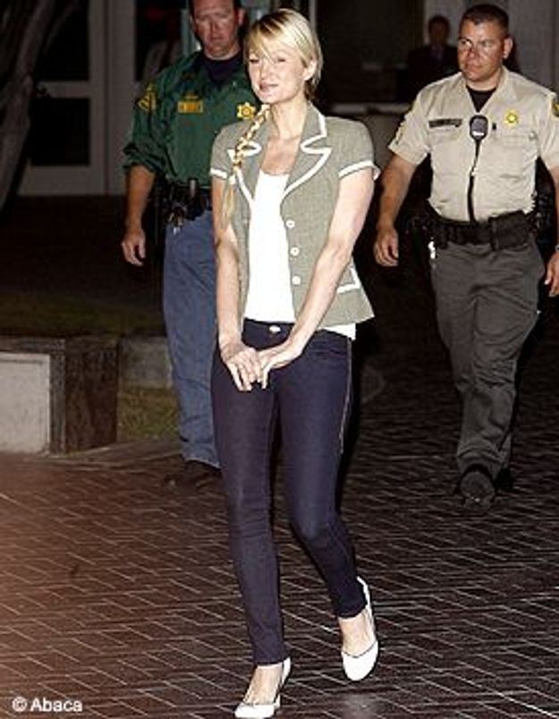 Look du jour : Paris Hilton