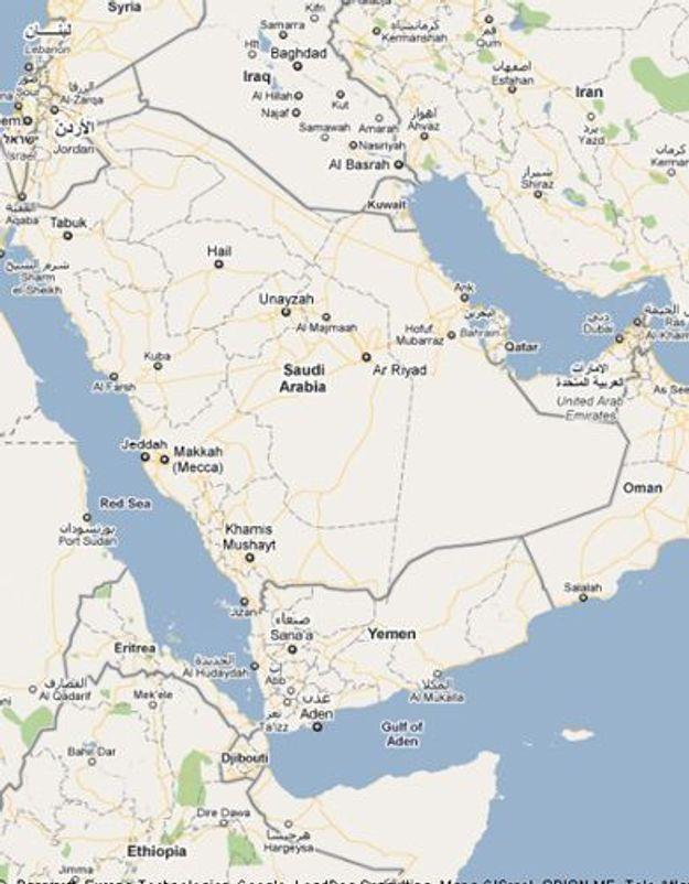 Arabie Saoudite : emprisonnée pour avoir désobéi à son père