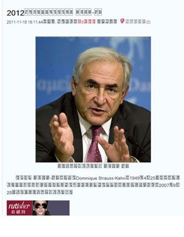 DSK interviendra lundi à Pékin dans un forum économique