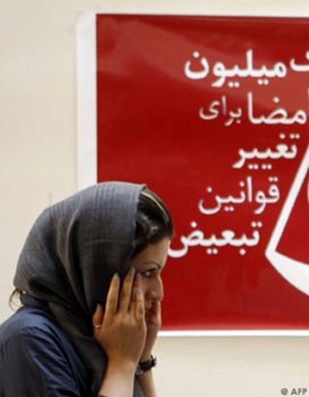 Iran : un petit pas pour la femme