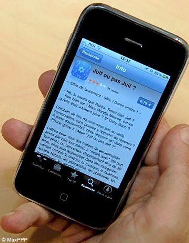 L'application « Juif ou pas juif » retirée de la vente