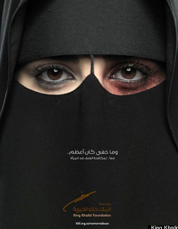 L'Arabie saoudite combat les violences faites aux femmes