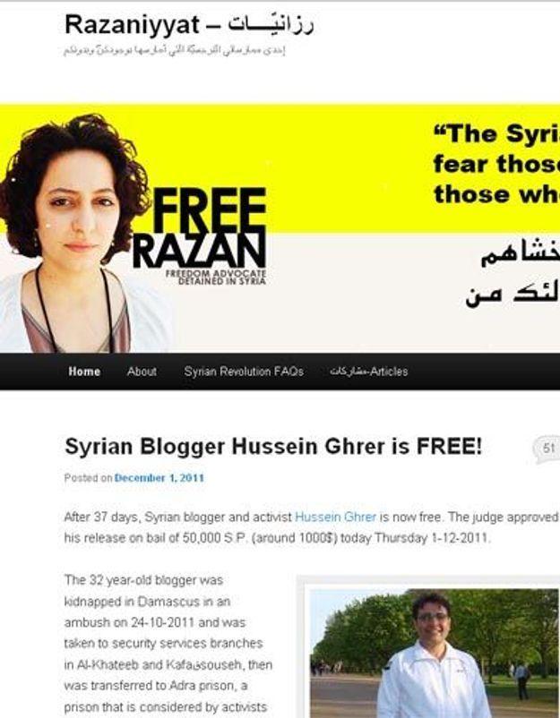 La blogueuse syrienne Razan Ghazzaoui libérée