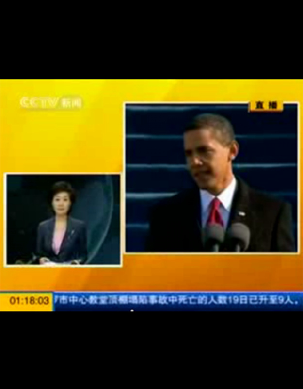 La Chine censure Obama
