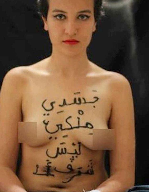 La Femen Amina reste derrière les barreaux