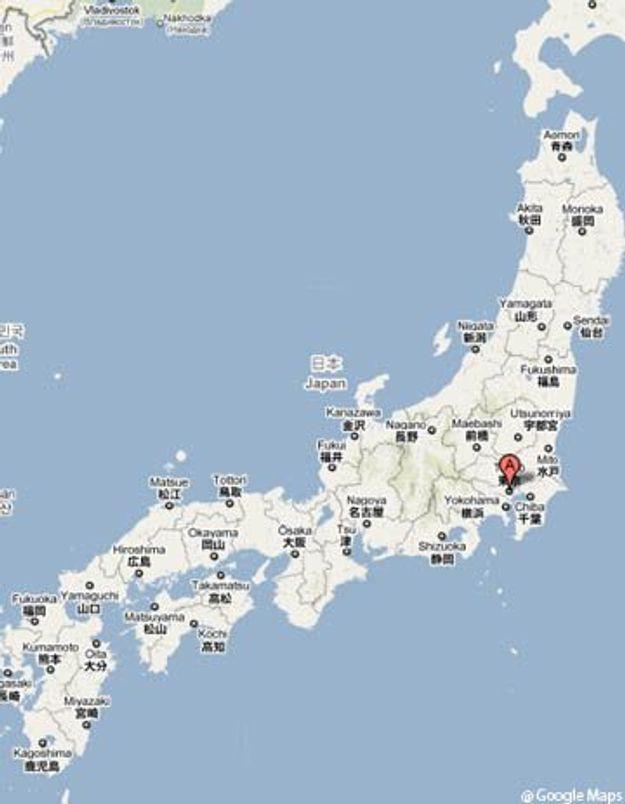 Le maire de Tokyo encourage les congés de paternité