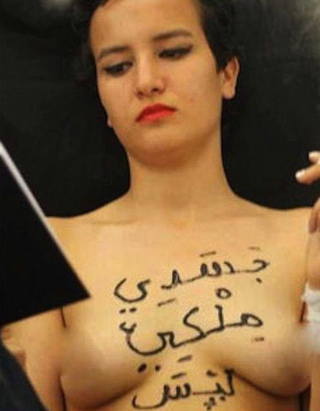 Tunisie : Amina serait auprès de sa famille