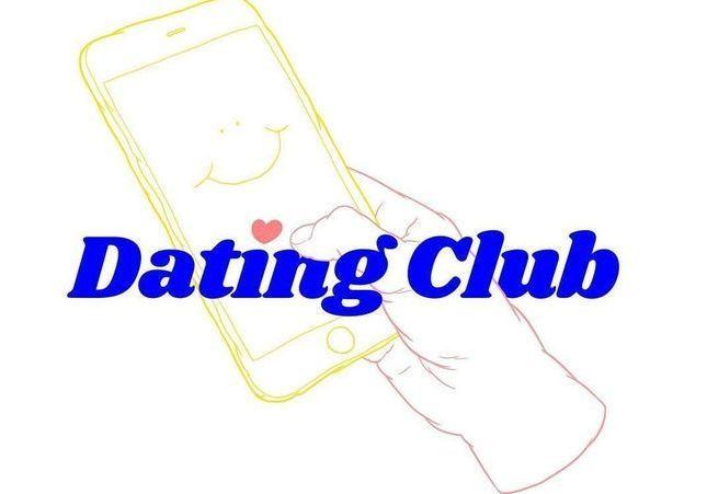 Rencontres: le compte Instagram Jouissance Club lance «Dating Club»