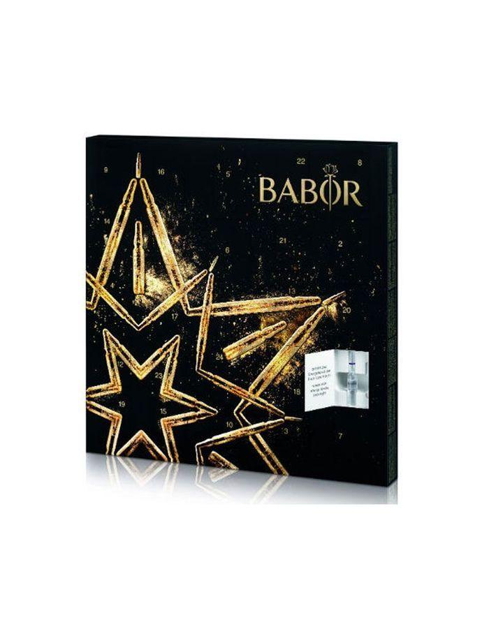 calendrier de l 39 avent beaut 2016 de babor 85 les. Black Bedroom Furniture Sets. Home Design Ideas