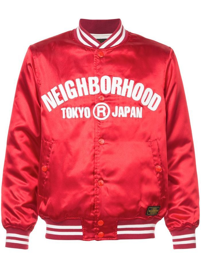 Blouson Neighborhood