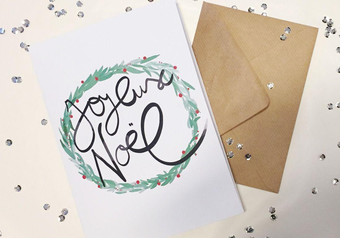 Carte De Noel A Imprimer.Carte De Noël Elle Vous Propose Une Carte De Noël à