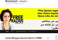 Libération de Razan Ghazzawi, blogueuse américano-syrienne