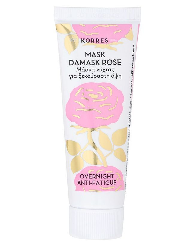 Masque nuit anti-fatigue, Korres, 7,90€