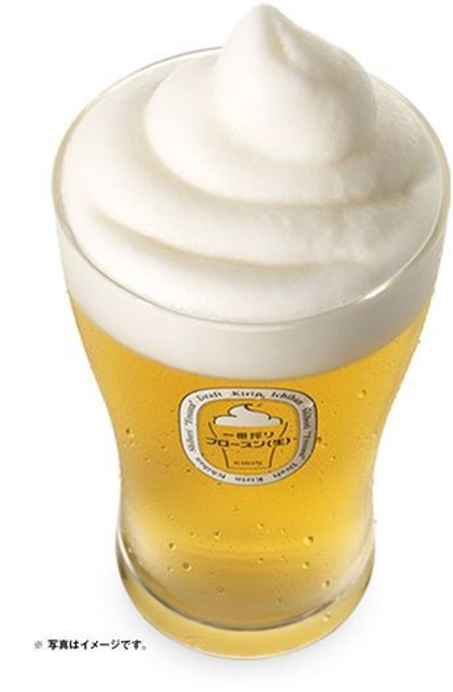 La bière frozen