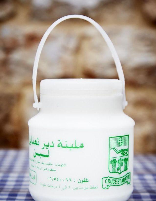 La laiterie du couvent de Taanayel