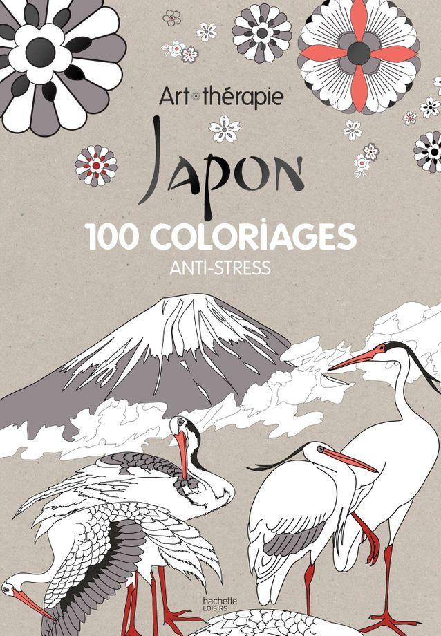 « Japon –100 coloriages anti-stress » par Julie Terrazzoni