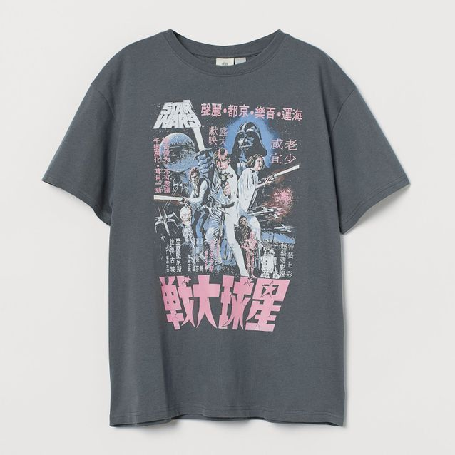 Un t-shirt oversize Star Wars