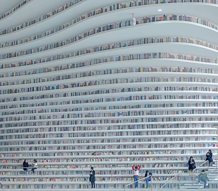 La bibliothèque Binhai