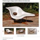 Une chaise longue culte en Bourgogne